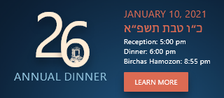 The 26th Annual Dinner will be January 10th, 2021.